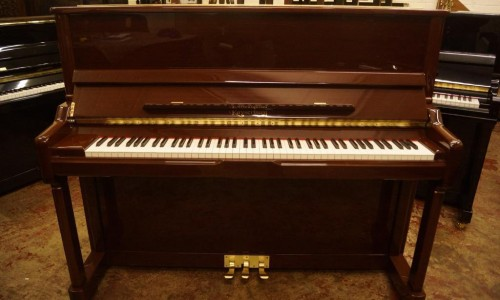 Kayserburg Upright Piano